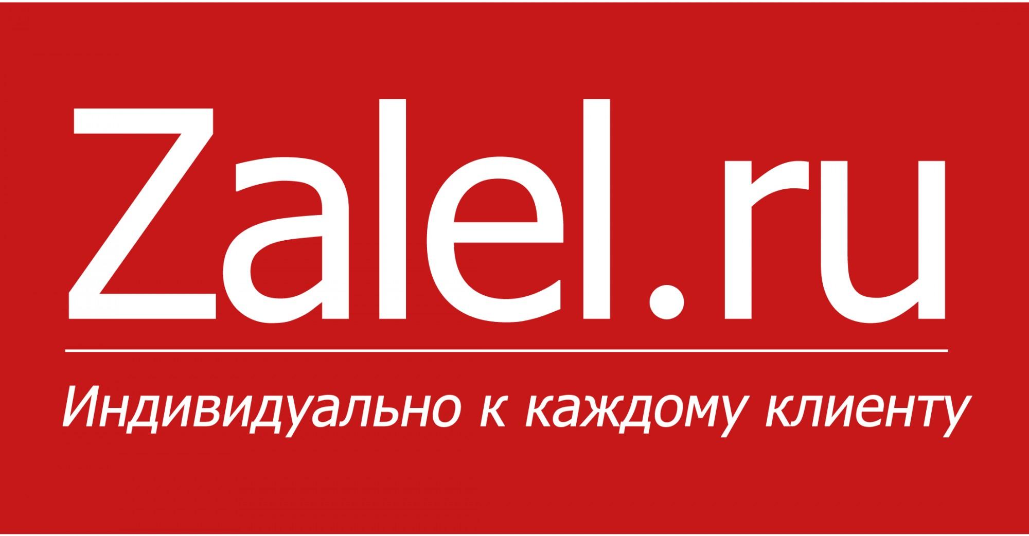 ZALEL